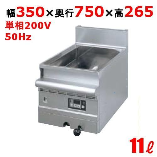 (業務用)電磁フライヤー(卓上タイプ) 卓上電磁フライヤー FIF11475 50Hz 幅350×奥行750×高さ265