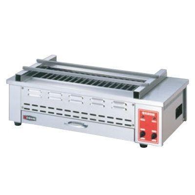 電気焼物器 エイシン 電気 焼物器 T-3 /送料別 幅740×奥行340×高さ250