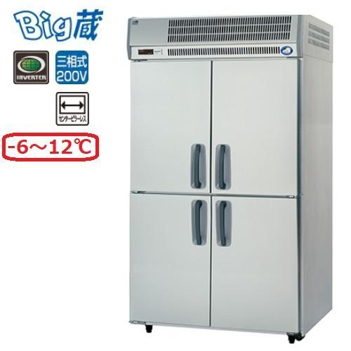 冷蔵庫 業務用 BYR-G1283SE パナソニック(旧サンヨー) 大容量 幅1210×奥行800×高さ2150 送料無料