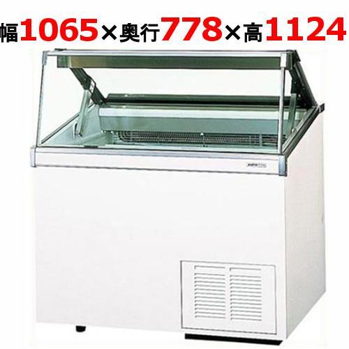 ディッピングケース 業務用 SCR-VD10NA(旧型式:SCR-VD10N) パナソニック(旧サンヨー) 幅1065×奥行778(+127×高さ1124 送料無料