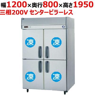 冷凍庫 業務用 SRF-K1283S(旧型式:SRF-J1283VSA) パナソニック(旧サンヨー) 幅1200×奥行800×高さ1950 送料無料