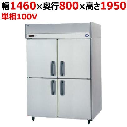冷蔵庫 業務用 SRR-K1581S(旧型式:SRR-J1581VSA) パナソニック(旧サンヨー) 幅1460×奥行800×高さ1950 送料無料
