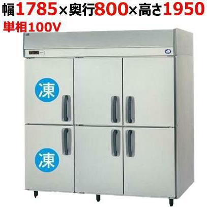 冷凍冷蔵庫 業務用 SRR-K1881C2 パナソニック(旧サンヨー) 幅1785×奥行800×高さ1950 送料無料