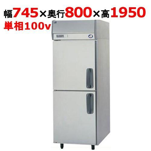 冷凍冷蔵庫 業務用 SRR-K781CL パナソニック(旧サンヨー) 幅745×奥行800×高さ1950 送料無料