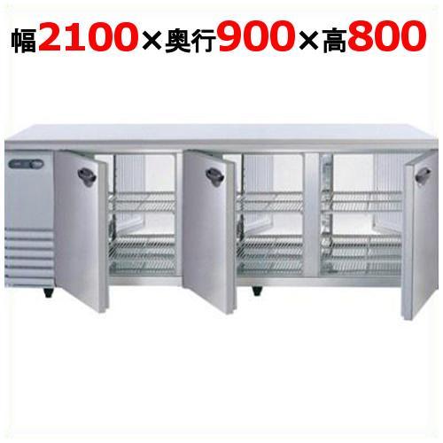コールドパススルー冷蔵庫 業務用 SUR-GP2191B パナソニック(旧サンヨー) 幅2100×奥行900×高さ800 送料無料