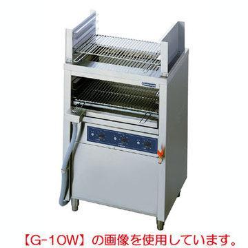 電気(低圧式)グリラー 業務用 G-18W ニチワ電機 幅1020×奥行580×高さ1000 送料無料