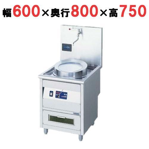 IH中華レンジ 業務用 MCR-630S ニチワ電機 幅600×奥行800×高さ750 送料無料