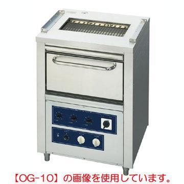 電気(低圧式)グリラー/オーブン付 業務用 OG-18 ニチワ電機 幅1020×奥行650×高さ1020 送料無料