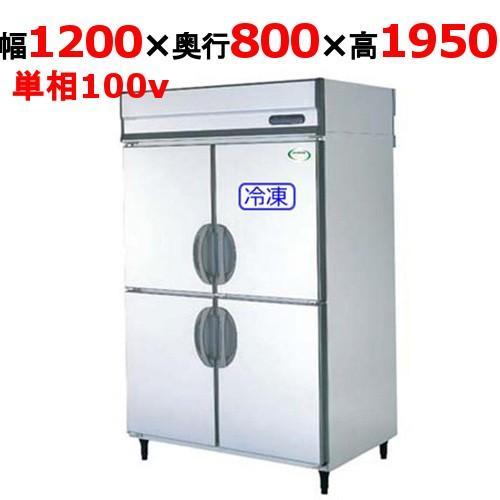 【振込限定価格】 業務用冷凍冷蔵庫 ARD-121PM 福島工業/送料無料 幅1200×奥行800×高さ1950