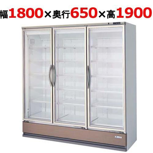 業務用リーチインショーケース(冷凍タイプ) MRS-60FMTR5 福島工業/送料無料 幅1800×奥行650×高さ1900