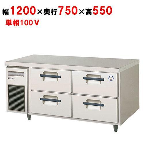 冷蔵庫 2段ドロワーテーブル 業務用 福島工業 冷蔵庫 TBW-40RM3-R (厚型) / 送料無料 幅1200×奥行750×高さ550