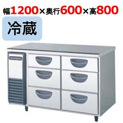 冷蔵コールドテーブル 3段ドロワーテーブル 業務用 福島工業 冷蔵コールドテーブル TDC-40RM (薄型) /送料無 幅1200×奥行600×高さ800