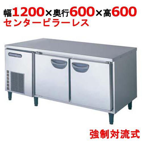 冷蔵庫 低コールドテーブル 業務用 福島工業 冷蔵庫 TNC-50RM3-F (センターフリータイプ) / 送料無料 幅1200×奥行600×高さ600
