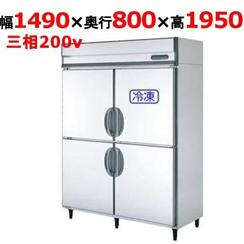 冷凍冷蔵庫 業務用 福島工業 URD-151PMD6 / 送料無料 幅1490×奥行800×高さ1950