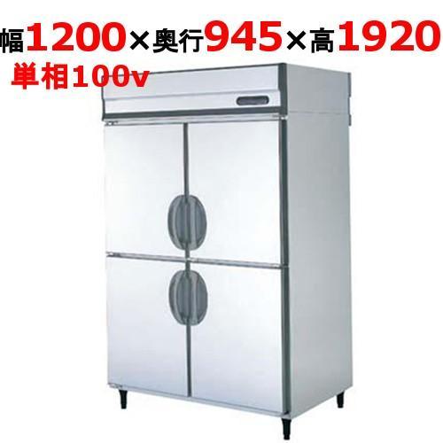冷蔵庫 業務用 福島工業 URW-120RM5 / 送料無料 幅1200×奥行945×高さ1920