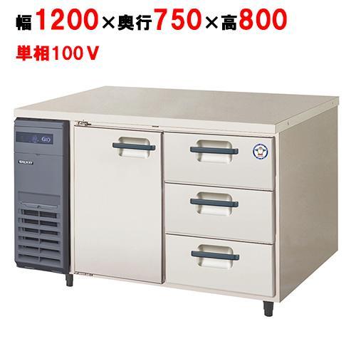業務用冷蔵コールドテーブル YRW-120RM-D 福島工業/送料無料 幅1200×奥行750×高さ800