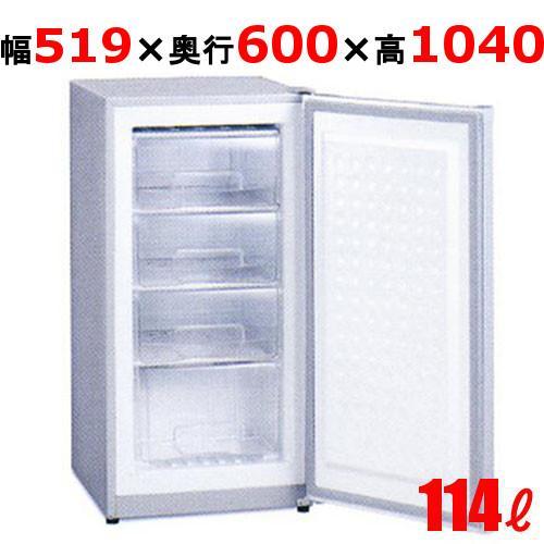 冷凍ストッカー 業務用 MA-6114 三ツ星貿易 114L アップライトタイプ(前開き) 直冷式 W519×D600×H1040 送料無料 幅519×奥行600×高さ1040×