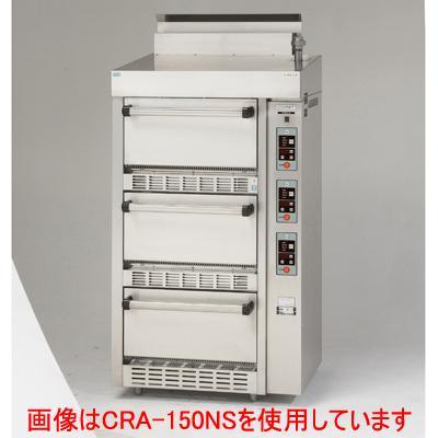 炊飯器 業務用 CRA-150NS-PS コメットカトウ ガス式低輻射タイプ 幅780×奥行740×高さ1630 送料無料