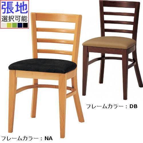 CRES(クレス) 木製イス カノッサ 張地Aランク/(業務用椅子/新品)(送料無料)