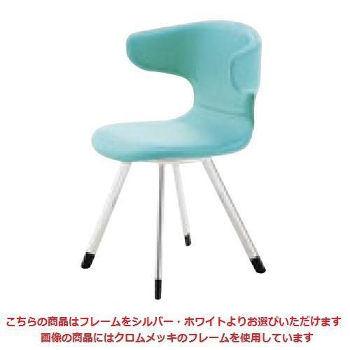 CRES(クレス) 洋風イス マッセAW-2/送料無料