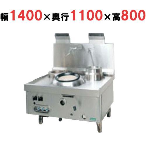 (業務用)(新品) タニコー 本格型中華レンジ dragon3-R 幅1400×奥行1100×高さ800 (50/60Hz) 都市ガス/LPガス (送料無料)