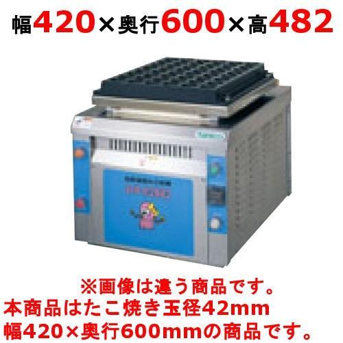 (業務用)(新品) タニコー たこ焼器 自動回転レゾナコート仕様 MKG32R-42 幅420×奥行600×高さ482 (50/60Hz) 都市ガス/LPガス (送料無料)