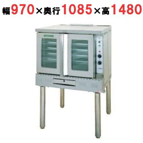 (業務用)(新品) タニコー ガスコンベクションオーブン TGC-100 幅970×奥行1085×高さ1480 都市ガス/LPガス (送料無料)