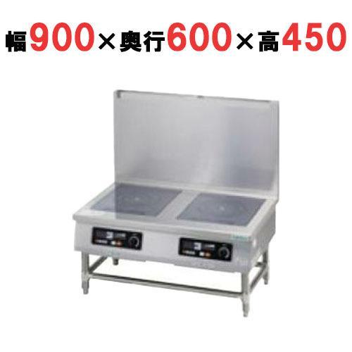 (業務用)(新品) タニコー IHコンロ TIH-L35N 幅900×奥行600×高さ450 (50/60Hz) プレート数:2 (送料無料)