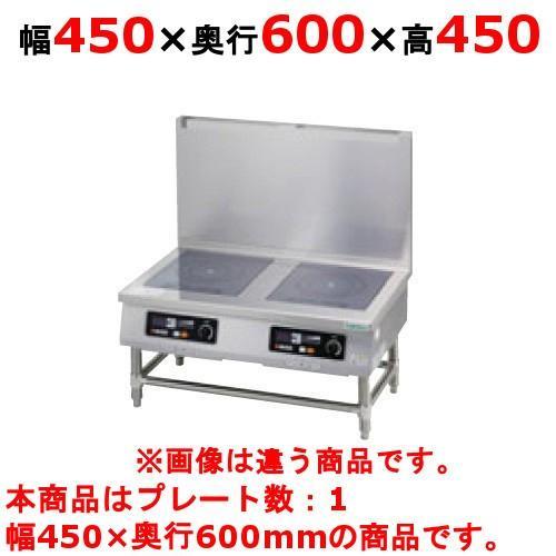 (業務用)(新品) タニコー IHコンロ TIH-L3N 幅450×奥行600×高さ450 (50/60Hz) プレート数:1 (送料無料)