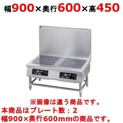 (業務用)(新品) タニコー IHコンロ TIH-L56N 幅900×奥行600×高さ450 (50/60Hz) プレート数:2 (送料無料)