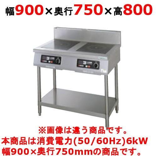 (業務用)(新品) タニコー IHコンロ TIH-S33NA 幅900×奥行750×高さ800 (50/60Hz) プレート数:2 (送料無料)