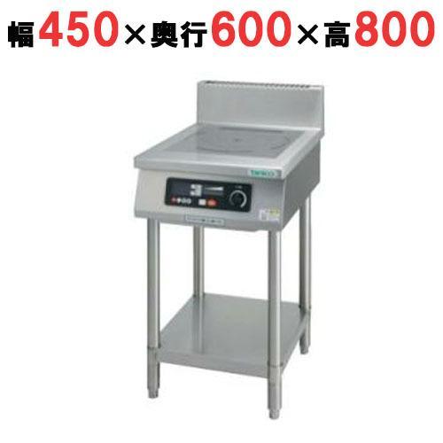 (業務用)(新品) タニコー IHコンロ 光るIHコンロ TIH-S3NI 幅450×奥行600×高さ800 (50/60Hz) プレート数:1 (送料無料)