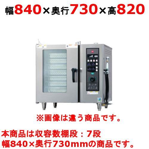 【業務用/新品】【スチコン】【タニコー】ガススチームコンベクションオーブン ベーシック TSCO-61GBCL (50/60Hz) 都市ガス/LPガス【送料無料】