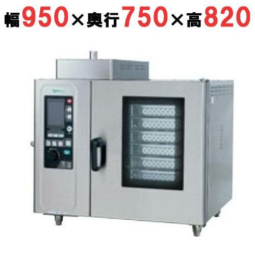 【業務用/新品】【スチコン】【タニコー】ガススチームコンベクションオーブン デラックス TSCO-6GDN2 (50/60Hz) 都市ガス/LPガス【送料無料】