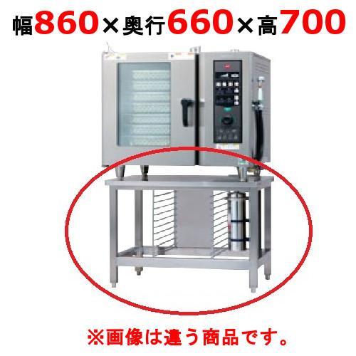(業務用)(新品) タニコー ガスコンベクションオーブン 専用架台 専用架台(オプション) TSCO-BC101NL 幅860×奥行660×高さ700 (送料無料)