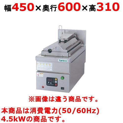 (業務用)(新品) タニコー 電気餃子焼器 自動電気餃子グリラー TZ-45EF-3 幅450×奥行600×高さ310 (50/60Hz) (送料無料)