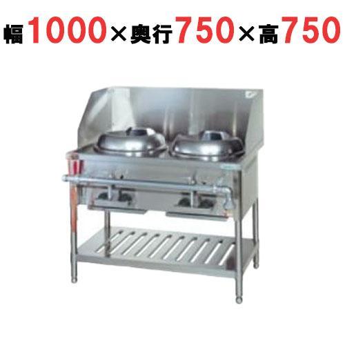 (業務用)(新品) タニコー VCR 型中華レンジ VCR-100 幅1000×奥行750×高さ750 都市ガス/LPガス (送料無料)