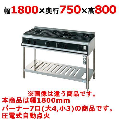 (業務用)(新品) タニコー ガステーブル(Vシリーズ) VT1843A 幅1800×奥行750×高さ800 都市ガス/LPガス トップバーナφ140×4・φ115×3 (送料無料)
