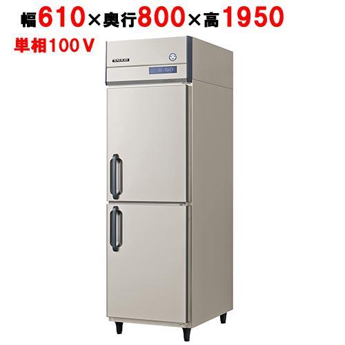業務用縦型冷蔵庫 ARD-060RM 幅610×奥行800×高さ1950/福島工業/送料無料