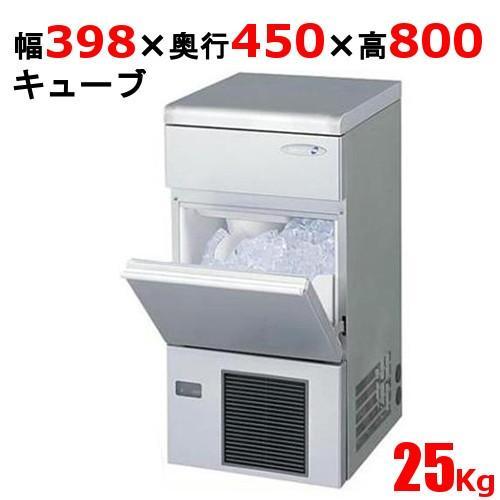 【振込限定価格】 業務用 製氷機 25kg アンダーカウンタータイプ FIC-A25KT2 福島工業(フクシマ) 幅398×奥行450×高さ800