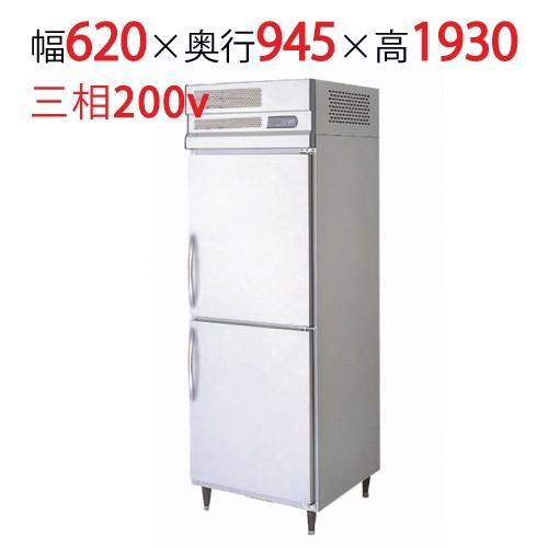 業務用 ドゥフリーザー QBX-118FMLT1 幅620×奥行945×高さ1930/福島工業/送料無料