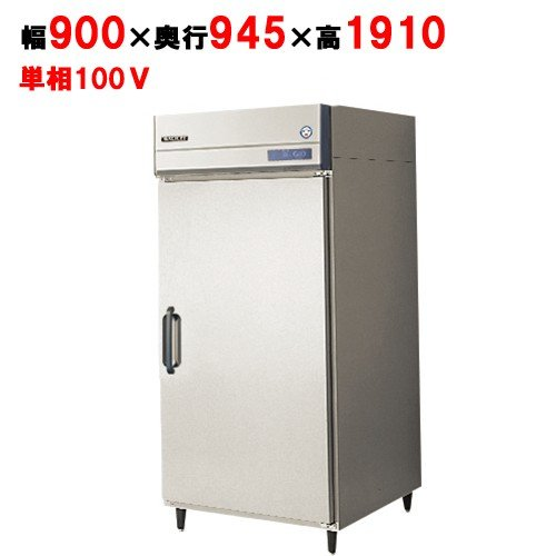 業務用縦型牛乳冷蔵庫 UMW-090RM6-RS 幅900×奥行945×高さ1910/福島工業/送料無料