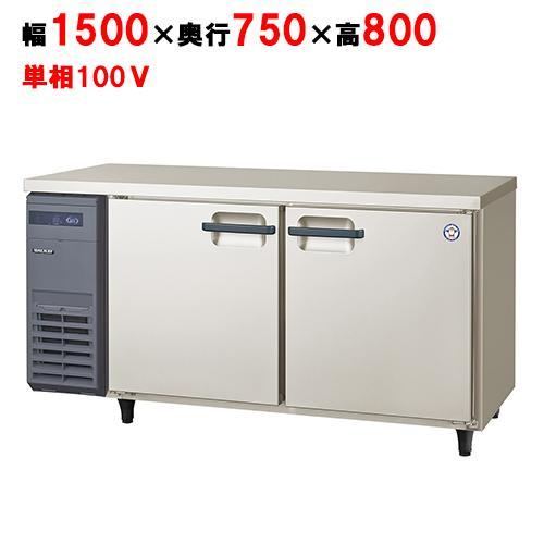 業務用横型パススルー冷蔵庫 YPW-150RM2 幅1500×奥行750×高さ800/福島工業/送料無料