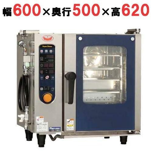 【業務用/新品】【スチコン】【マルゼン】電気式スチームコンベクションオーブン  スタンダード SSC-04MSD (50/60Hz)【送料無料】