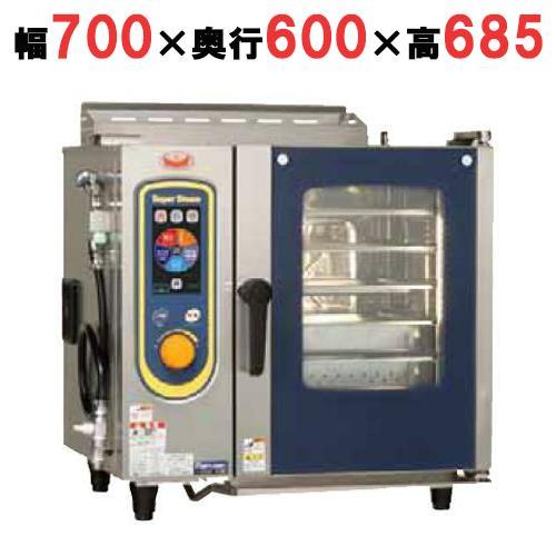 【業務用/新品】【スチコン】【マルゼン】ガス式スチームコンベクションオーブン デラック SSCG-05MD (50/60Hz) 都市ガス/LPガス【送料無料】