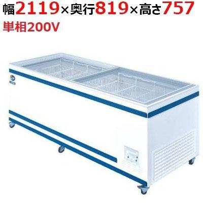 ダイレイ GTXシリーズ ジャンボ無風冷凍ショーケース(GTX-77e)570L 幅2119×奥行819×高さ757(mm) 送料無料/業務用