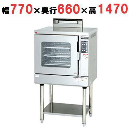 ガスコンベクションオーブン 業務用 MCO-8SE(旧型式MCO-8SD) MARUZEN マルゼン 標準タイプ 送料無料 幅770×奥行650×高さ1350