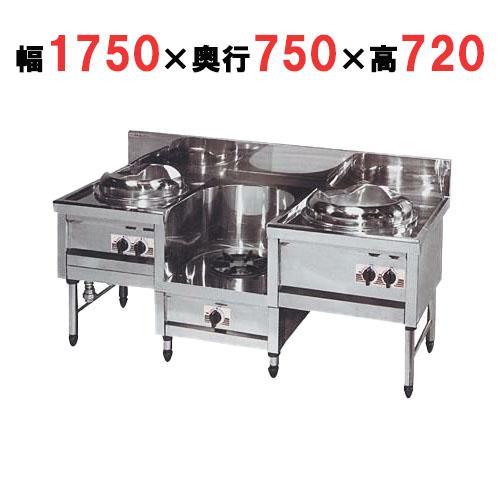 中華レンジ 業務用 MR-503 MARUZEN マルゼン 3口 内管式 イタメ+スープ+ソバ 送料無料 幅1750×奥行750×高さ720 BG180
