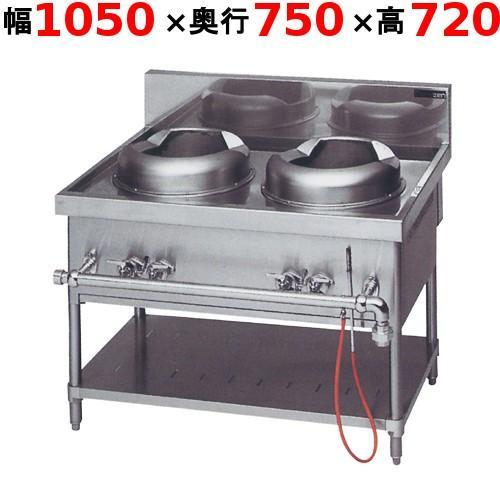 【振込限定価格】都市ガス 外管式中華レンジ 業務用 MRS-112C(旧型式:MRS-112B) MARUZEN マルゼン 2口 イタメ 幅1050×奥行750×高さ720(バック高さ180)
