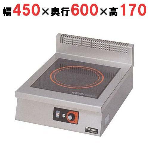 IH調理器 業務用 MIH-06C MARUZEN マルゼン 卓上型 単機能6kW 送料無料 幅450×奥行600×高さ170